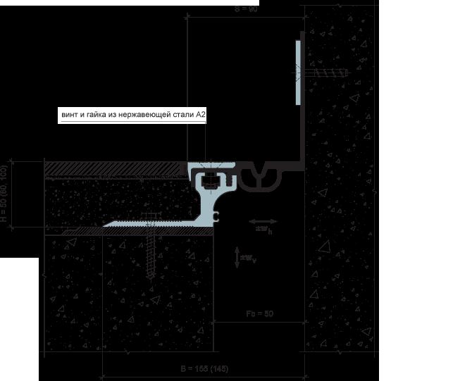 MANGRA 6250-070, h = 50 мм, Угол